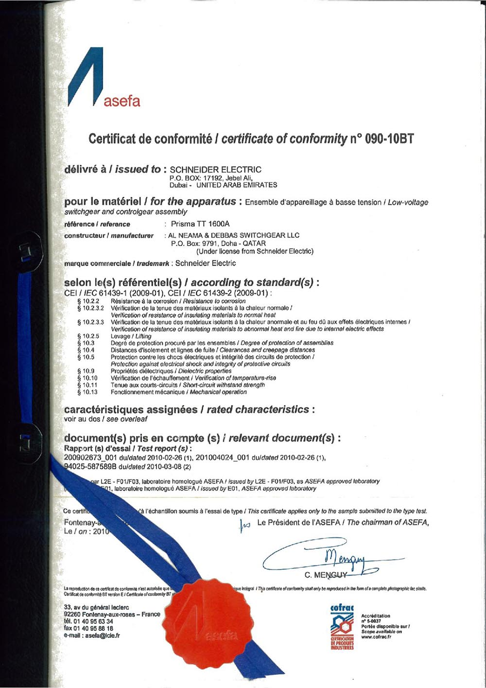 1600A rated Asefa Type test certificate
